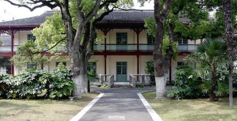Gonyi Xintiandi Building